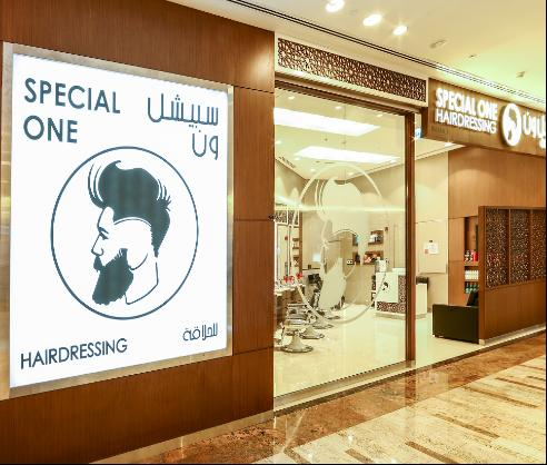 Special One Hairdressing Salon