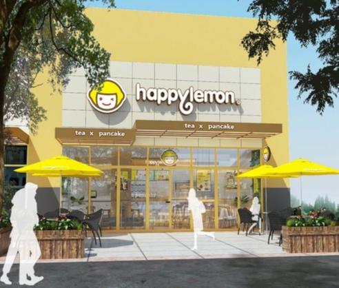 Happy Lemon -  AGC
