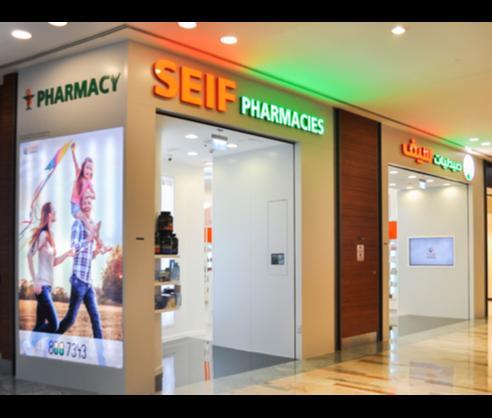 SEIF Pharmacy