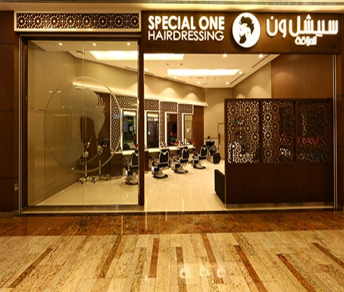 special-one-hairdressing-salon